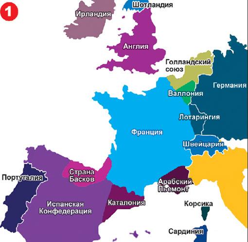 EU2030b