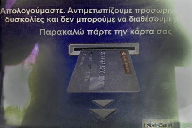 Chipre_cajero