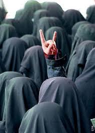 Muslim metal