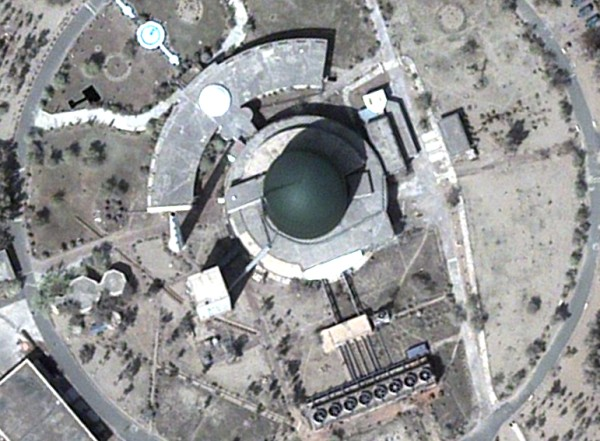 pakistan-nuclear-reactor