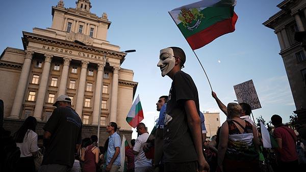 Bulgaria_Junio_2013