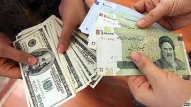 rial_dolar