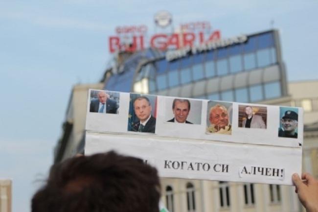 Bulgaria_protester