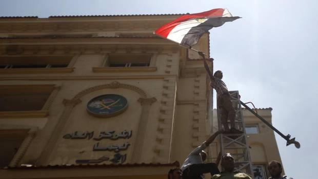 EGYPT_PROTESTS_BROTHERHOOD