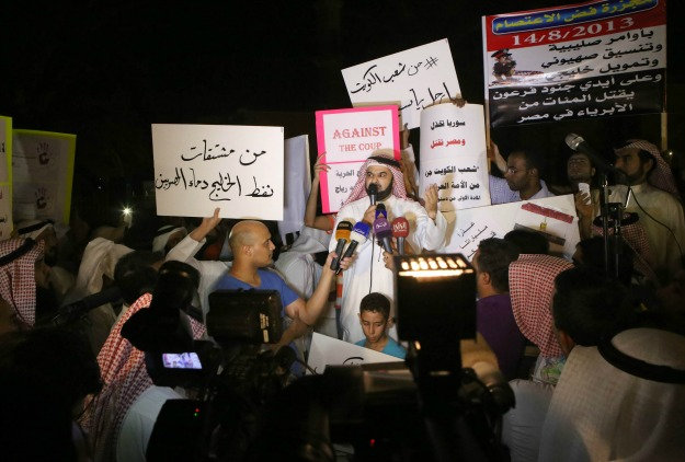 kuwaitprotest