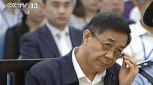 Bo_Xilai