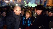 Ashton_Euromaidan