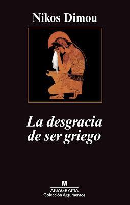 Desgracia_ser_griego
